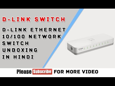 D-Link 8 Port 10/100 Network Switch Unboxing in Hindi