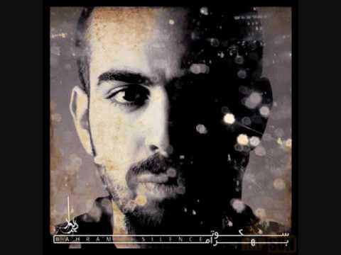 Bahram--Yeki Tomas Yeki Gorg--Sokoot Album--2011--Bahram Fans