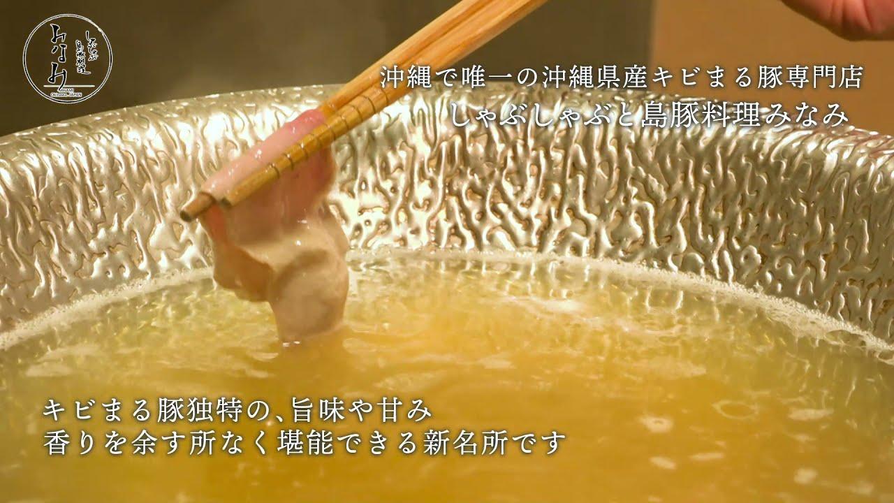 it、料理