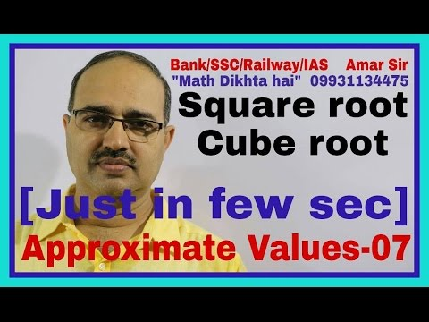 How to find Square root and Cube root: Just in few sec: Approximate Values-07: By Amar Sir