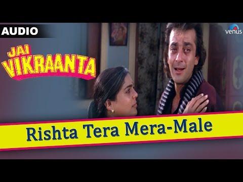 Jai Vikraanta : Rishta Tera Mera- Male Full Audio Song With Lyrics | Sanjay Dutt & Zeba Bakhtiar |
