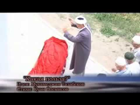 Исламские знамение видео