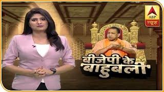 बीजेपी की 'वन मैन आर्मी' बने योगी आदित्यनाथ, पांच राज्यों में कर रहे हैं चुनाव प्रचार