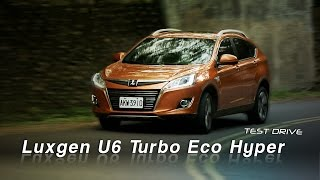 Luxgen U6 Turbo Eco Hyper 教父加持 試駕