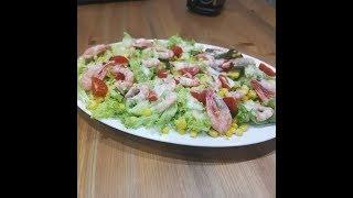 Салат с креветками на Новый год ПОСТНЫЙ РЕЦЕПТ