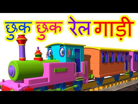 Chuk Chuk Rail Gadi Hindi Rhymes for...