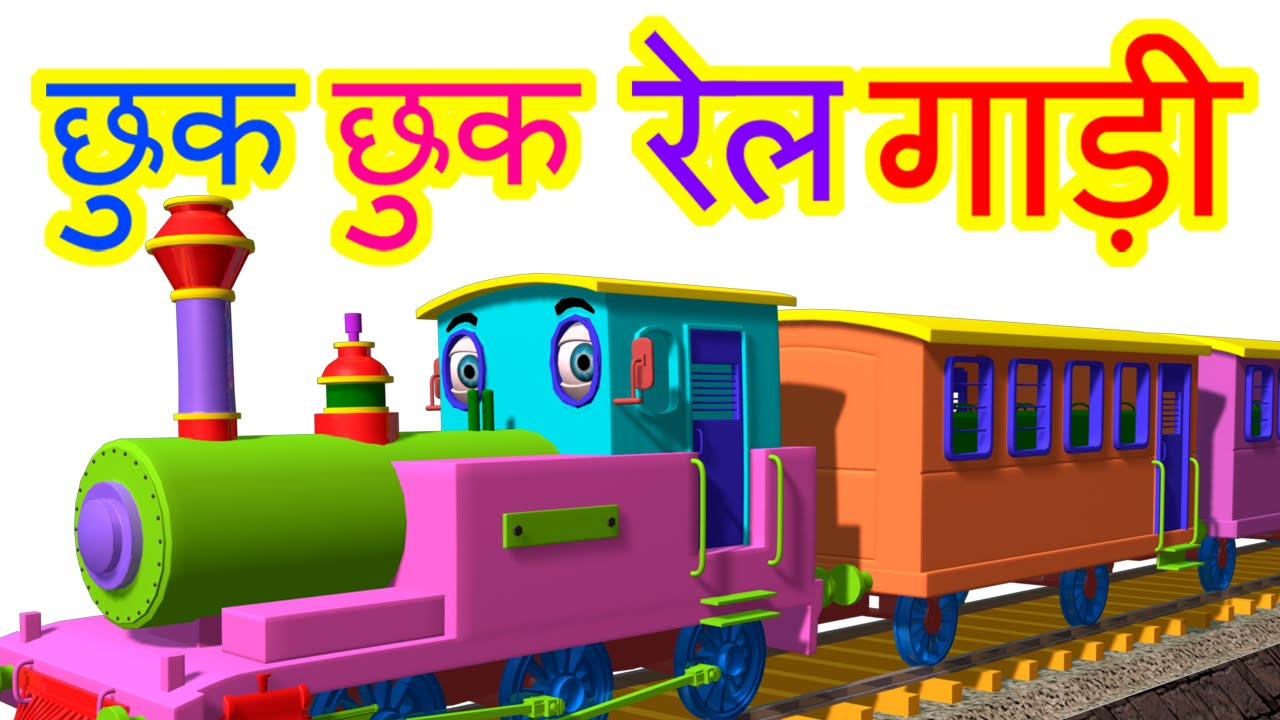 Chuk Chuk Rail Gadi Hindi Rhymes for Children