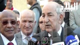 عبد المجيد تبون / وزير السكن والعمران -elbiladtv-