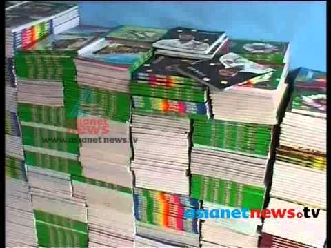 Notebook Wholesalers in Kunnamkulam : Money Time 2nd June 2013 Part2മണി ടൈം