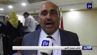 حزب الجبهة الأردنية الموحدة ينظم فعالية وفاء لأرواح شهداء الوطن - (19-8-2018)