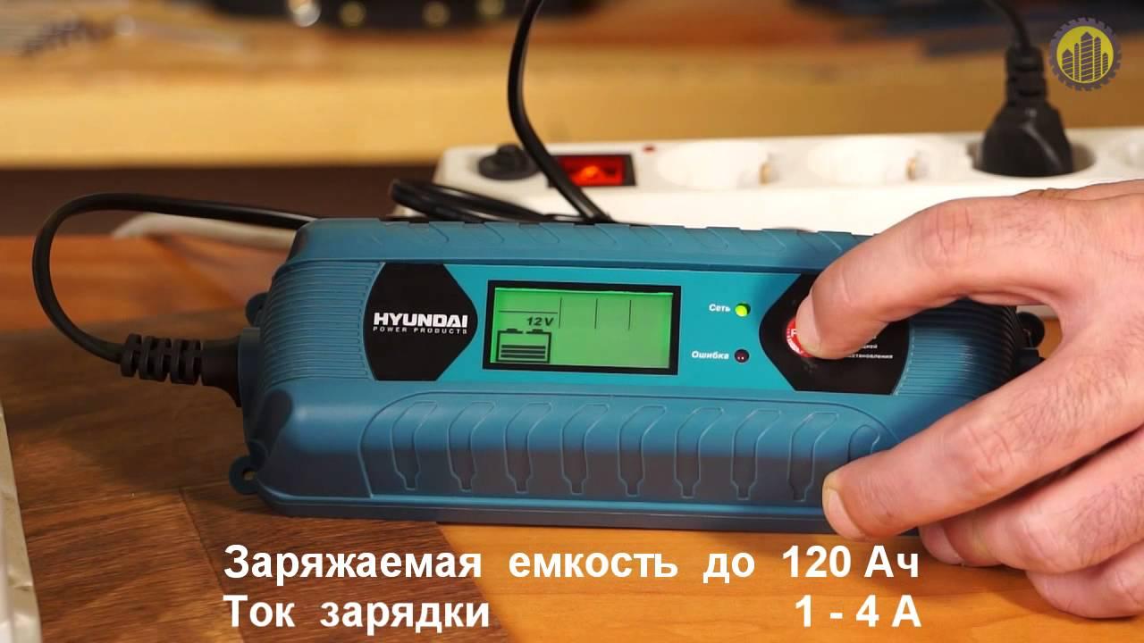 hyundai hy400 отзовы