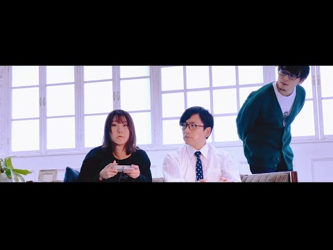 ナードマグネット - 僕は知らない (Official Music Video | Nerd Magnet - Boku Wa Shiranai)