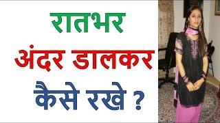 ... health tips , hindi----------------------------------------...