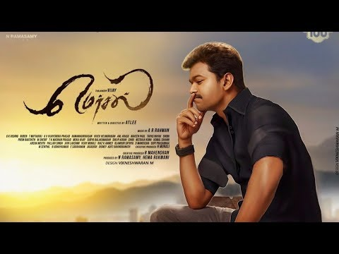 Mersal Official Teaser Releasing Today | Vijay Samantha AR Rahman Atlee