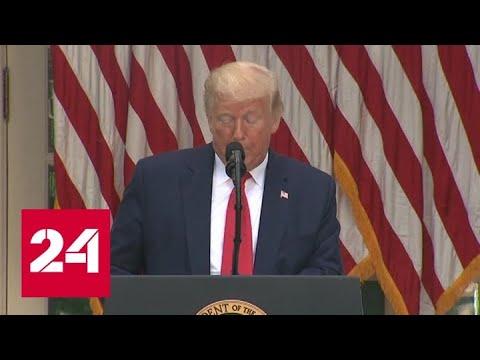 Трамп: приглашения России на саммит G7 требует здравый смысл - Россия 24