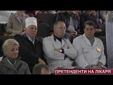 TV7plus Телеканал Хмельницького. Україна: ТВ7+. Головний лікар Хмельницької обласної лікарні - хто ним буде?