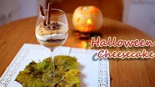 Halloween Cheescake #Vegan #Bogat In Proteine / #HighProtein