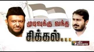 MMK rift: Thamim Ansari-Jawahirullah face off spl tamil hot video news 06-10-2015| Manithaneya Makkal Katchi MLA Jawahirullah addressing reporters