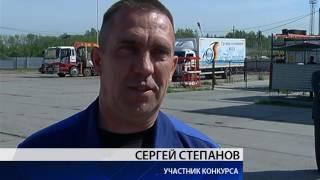 В Омске состоялся конкурс слесарей газового оборудования