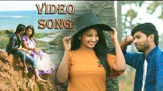 Anukshanamu Telugu Private Album Song || Song By Ramesh Karantothu