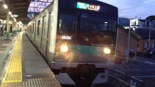 常磐緩行線E233系2000番台 7編成 新松戸駅発車シーン