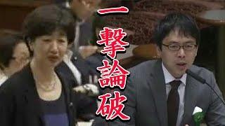 【上念司】靖●参拝が経済悪と主張する谷岡郁子を半笑いで一撃論破