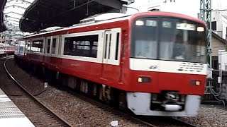 京急電鉄 2100形先頭車2149編成 京急鶴見駅