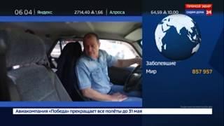 Правительство Амурской области передало свои автомобили больницам и волонтерам региона
