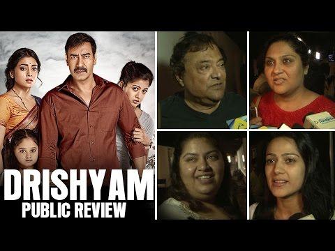 Drishyam PUBLIC REVIEW