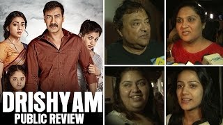 Drishyam PUBLIC REVIEW