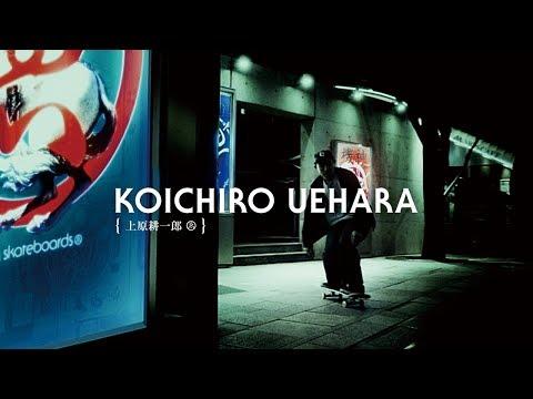 Koichiro Uehara EVISEN VIDEO Part
