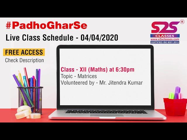 Class 12 - Mathematics - Matrices (Part -3)