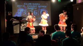 2012/12/31 【2012-2013 カウントダウンLIVE】 金山CLUB SARU.