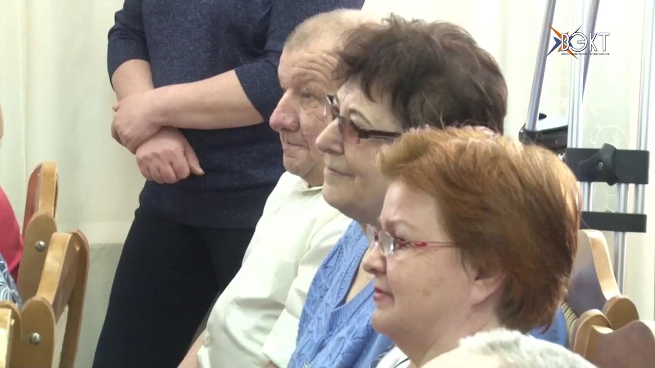 оренбург интернат для престарелых
