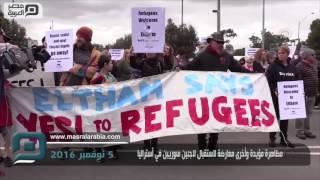 مصر العربية | مظاهرة مؤيدة وأخرى معارضة لاستقبال لاجئين سوريين في أستراليا&1