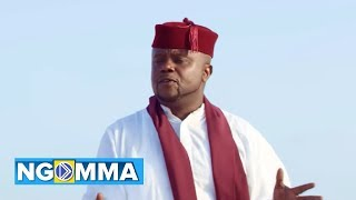 Kidum - Nipe Nguvu (Official Video) SMS: Skiza 7630636 to 811