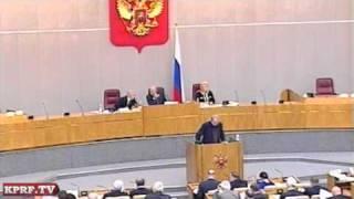 А.Д. Куликов - О защите прав и свобод Граждан РФ