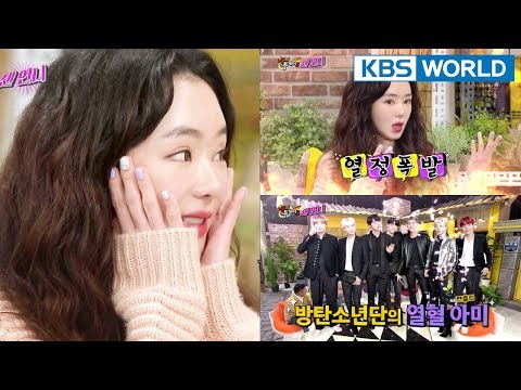 Seo Wu wants to go to a BTS concert after being on the show?[Happy Together/2018.03.08]