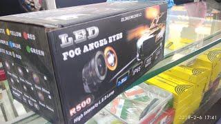 || Led Fog Lamp Installation ||