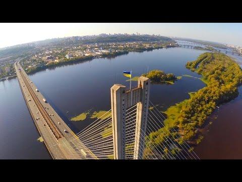 Kyiv aerial video.