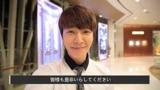 [LOTTE DUTY FREE] DREAM JOURNEY IN SEOUL (WORLD TOWER)_DongHae