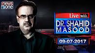 Live with Dr.Shahid Masood - 09-July-2017 - News One