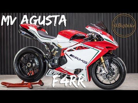 รีวิว MV Agusta F4 RR ของแต่งเต็มลำ ที่ดีเจริญยนต์ ร้านใหม่ใหญ่กว่าเดิม
