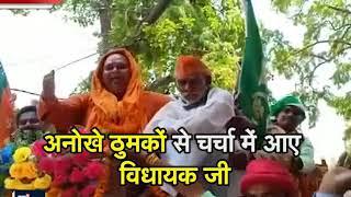 Indian politicians thumka dance