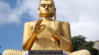 видео Культура и религия Шри-Ланки