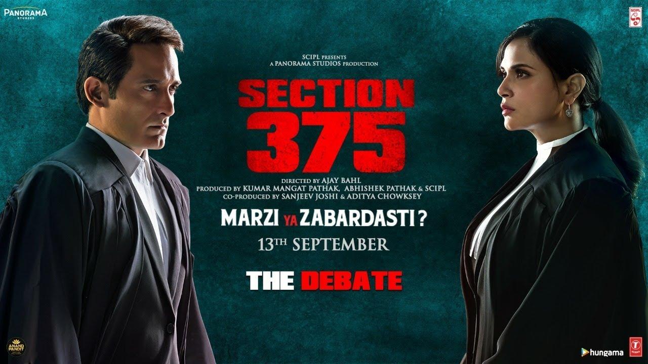Download Section 375: The Debate (Dialogue Promo 4)   Akshaye Khanna   Richa Chadha   Releasing 13 September