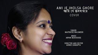 Ami je Jolsha Ghore [Cover] আমি যে জলসাঘরে - Waves - Wolvesmash