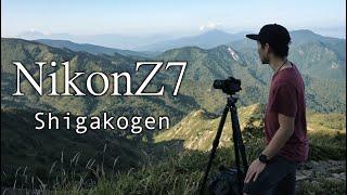 【風景写真】NikonZ7と行く志賀高原の早朝の撮影/NiSiの新しいフィルターも登場|Landscape photography