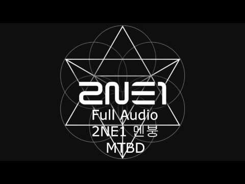 KPOP Full Audio CL Solo - MTBD 멘붕 (Mental Break Down) [ MP3 ]