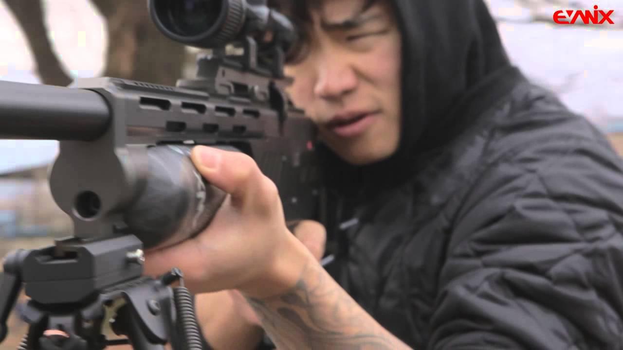 Evanix Conquest Speed Semi Auto Pcp Air Rifle: Evanix PCP Air Rifle
